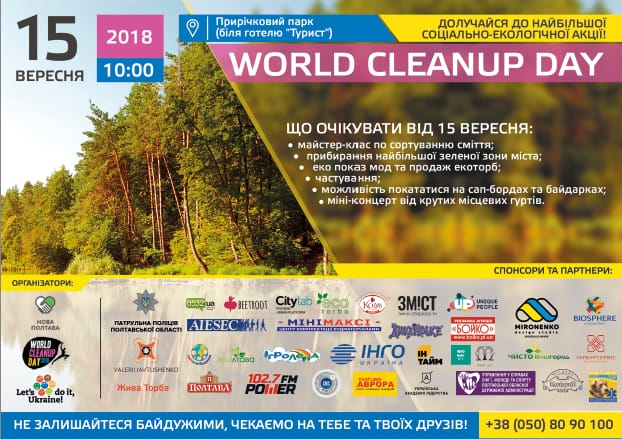 WCD 2018